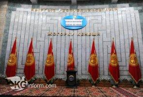 Чыныбай Турсунбеков выразил соболезнования  в связи с терактами в Турции